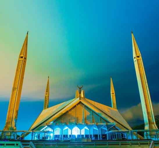 Cheap Flights to Islamabad (ISB), Pakistan