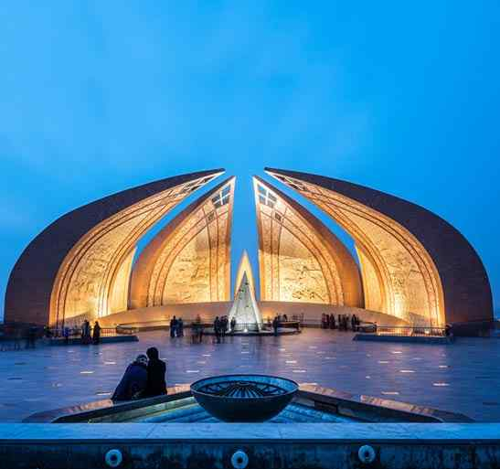 Top 4 Tips for finding lower fare to Islamabad (ISB), Pakistan